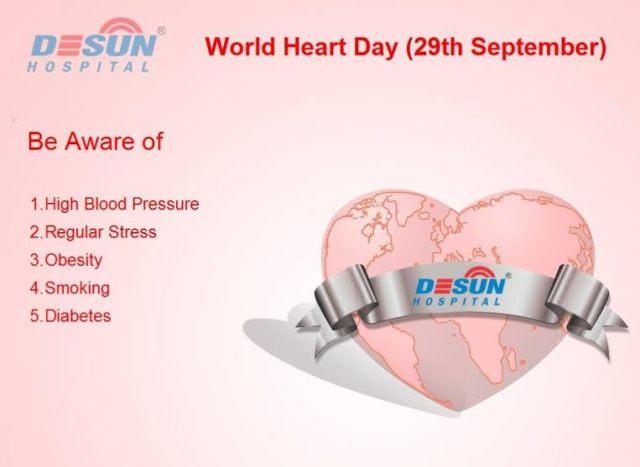 World Heart Day Sep 29 , 2014